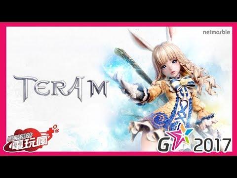 《TERA M》熱門線上遊戲改編手遊新作【G-Star 2017 試玩】