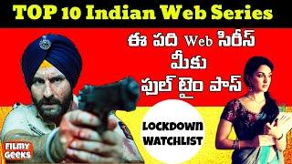 10 Best Netflix Indian Shows | మిమ్మల్ని ఆశ్చర్యపరిచే 10 Indian Shows | Filmy Geeks
