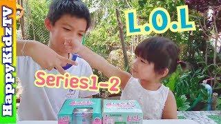 แกะไข่-l-o-l-เซอร์ไพรส์-l-q-l-surprise-ตุ๊กตา7ชั้น-series1-2-พี่แชมป์-น้องปาน