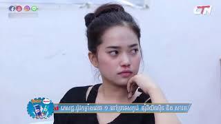 បានមើលបានសើច ភាគទី៥០   Khmer Funny Video 2018 CTN TV Cambodia   Episode 50
