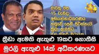 sri-lanka-cricket-15-02-20221-1
