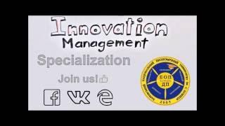 видео Содержание и структура инновационной деятельности