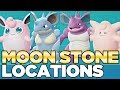 How to Get Moon Stones in Pokemon Let's Go Pikachu & Eevee