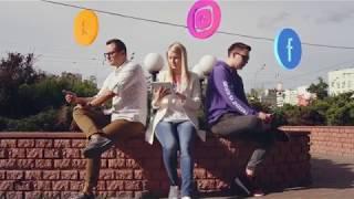 Открытый формат ведения бизнеса Amway в социальных медиа! Новые правила!