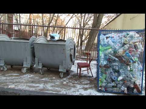 vgorunews: Бак для сбора пластика в Херсоне