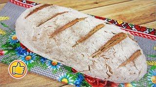 Бездрожжевой Хлеб на Кефире, Готовится Легко и Быстро | Юлия Ковальчук