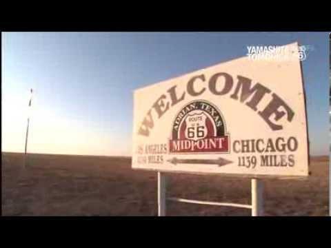 يامابي و الطريق 66 الحلقة (7)