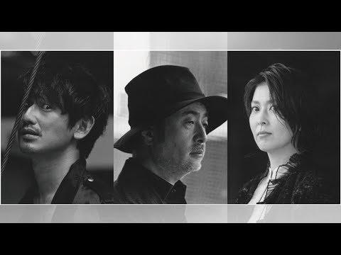 世界は一人:松尾スズキ、松たか子、瑛太が出演 岩井秀人が手がけた音楽劇がWOWOWで6月放送