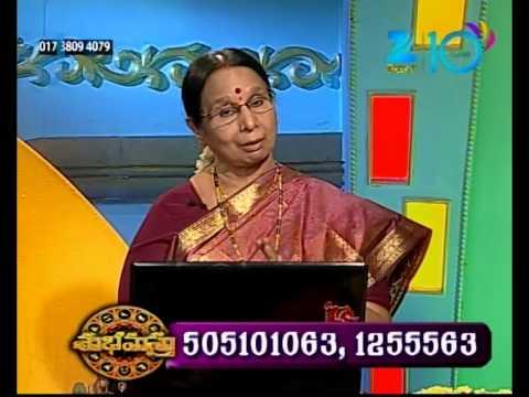Subhamasthu - Episode 433  - July 2, 2015 - Webisode