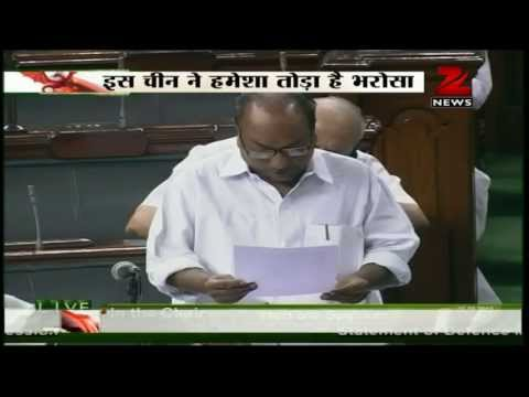 No question of ceding any part of India to China, says AK Antony
