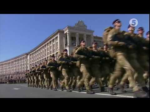 Парад військ -