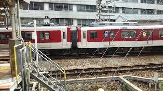 近鉄南大阪線 普通大阪阿部野橋行き 6020系C33編成+6407系Mi07編成 到着シーン