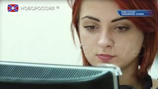СБУ обвинила РФ в