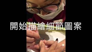 海底撈 光療美甲、兒童指甲貼片 20151116