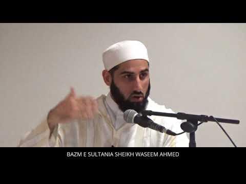Sheikh Waseem Ahmed **Bazm E Sultania** Part 1