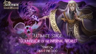 [Tower of Saviors] Counselor of the Infernal World (Ultimate Stage) [0 diamond clear]