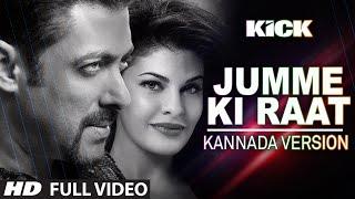 Jumme Ki Raat Video Song (Kannada Version Aman Trikha)   Kick   Salman Khan, Jacqueline Fernandez