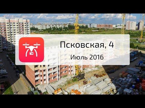 Квартиры в новостройках Новосибирска, продажа новостроек