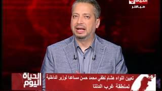 بالفيديو.. تامر أمين: اللي مش هينزل الأسعار خاين رسمي