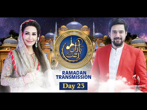 23rd Ramzan | Baran-e-Rehmat | Iftar Transmission 2021 with Reema Khan and Farhan Ali Waris