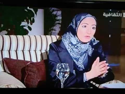 فاطمة اسماعيل Youtube