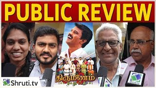 Thirumanam Review with Public | Cheran, Sukanya, Umapathy Ramaiah, Kavya suresh