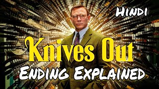 Knives Out (2019)   Ending Explained In Hindi   Movie Explained In Hindi