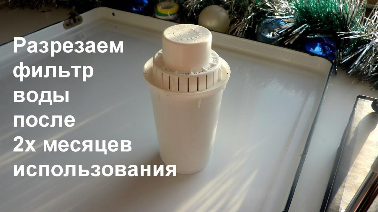 Фильтр для воды АКВАФОР Модерн 2. Замена модулей - YouTube