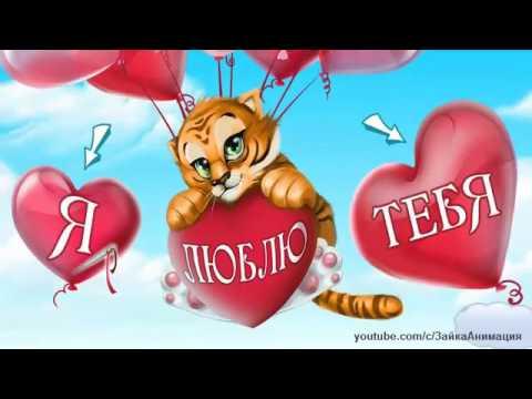 Zoobe Зайка С днем рождения-ия-ия поздравляю тебя