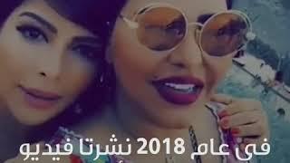 خلاف الربع قرن بين أحلام وأصالة.. شاهدي تاريخه بالفيديو!