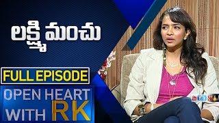Gambar cover Lakshmi Manchu | Open Heart With RK | Full Episode | ABN Telugu