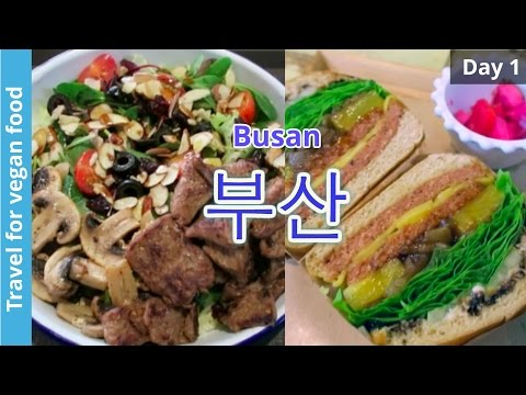 Travel Busan for vegan food #1 부산 비건여행