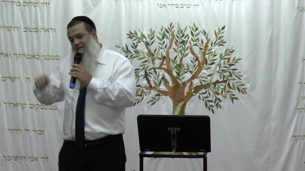 השיעור המלא! - הרב יגאל כהן בבית הכנסת המרכזי ביפו HD