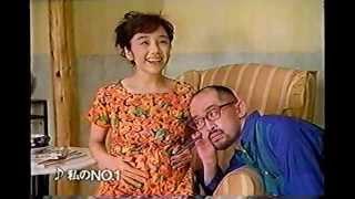 1996年ごろの三菱エアコン霧ヶ峰のCMです。西田ひかるさんが出演されて...