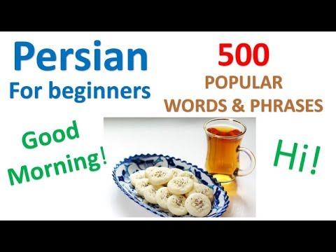 Persian for Beginners | 500 Popular Words & Phrases