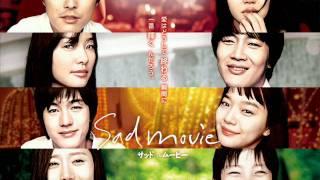 Video Sad Movie OST 8-범인 (평범한 사람) (And) Lyrics download MP3, 3GP, MP4, WEBM, AVI, FLV Oktober 2017
