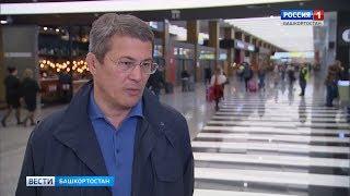 Перед вылетом в Уфу Радий Хабиров дал интервью журналистам