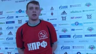 Александр Савченко (1 мая)