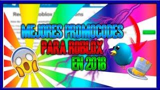 ROBLOX PROMOCODES 2018 [FUNCIONANDO] || Play DG