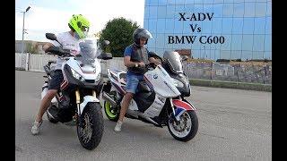 Honda X-ADV 750  Vs  Bmw C600
