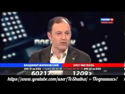 Жёстко! Жириновский обругал девушек! Новости России сегодня онлайн.