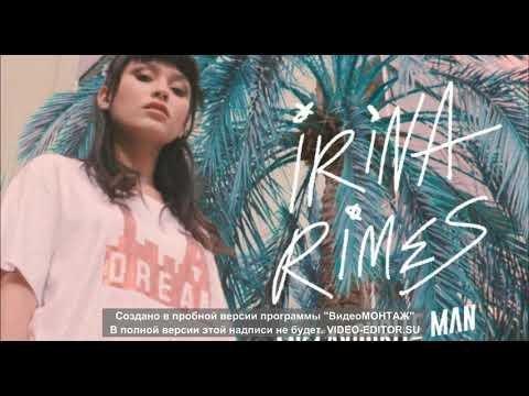 Irina Rimes-My favourite  man
