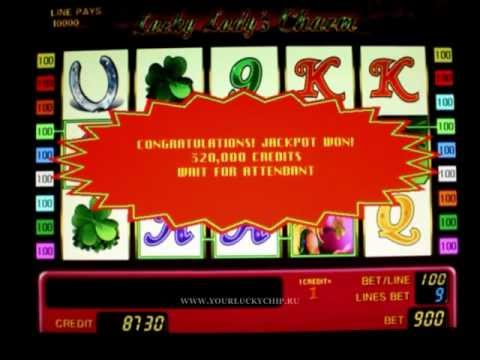 секреты игровых автоматов