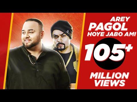 Arey Pagol Hoye Jabo Ami | Deep Jandu | Bohemia | Latest Song 2019