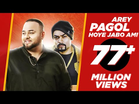 Download Lagu  Arey Pagol Hoye Jabo Ami | Deep Jandu | Bohemia | Latest Song 2019 Mp3 Free