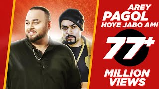 Deep Jandu: Pagol (Official Video) | Bohemia | J Statik | Latest Songs 2019