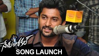 Nani's Nenu Local Movie Song Launch @ Radio Mirchi | Nani | Keerthy Suresh | TFPC