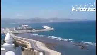 Tanger (Tanja) Tourisme Maroc | أجي تشوف مدينة طنجة