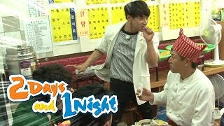 Jong Min Can&#39t Imagine His Life Without Ramen?! 2 Days &amp 1 Night Ep 534