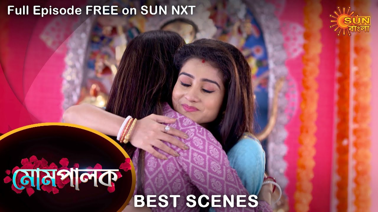 Download Mompalok - Preview   13 Oct 2021   Full Ep FREE on SUN NXT   Sun Bangla Serial